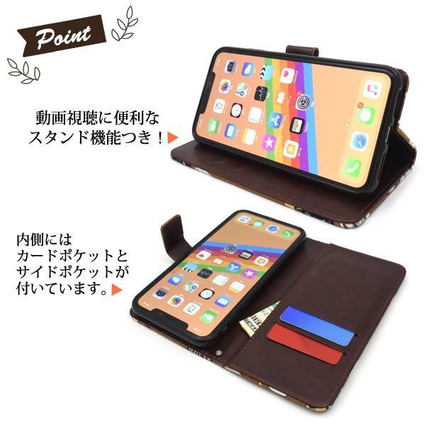 iPhone XS Max iPhoneXSMax TPU 手帳型ケース 手帳型 日本製 生地 アイフォンXS アイホンXS|splash-wall|03