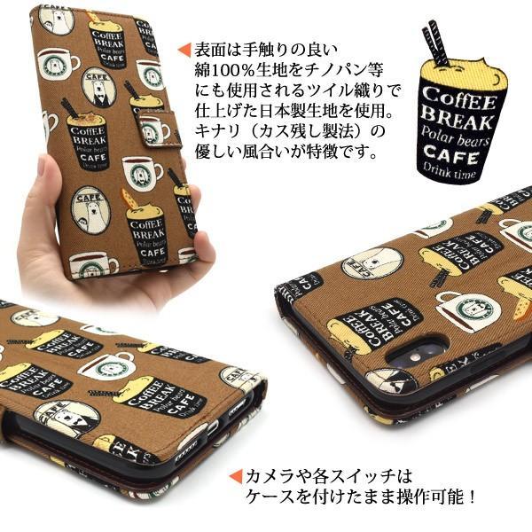 iPhone XS Max iPhoneXSMax TPU 手帳型ケース 手帳型 日本製 生地 アイフォンXS アイホンXS|splash-wall|04