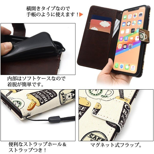 iPhone XS Max iPhoneXSMax TPU 手帳型ケース 手帳型 日本製 生地 アイフォンXS アイホンXS|splash-wall|05