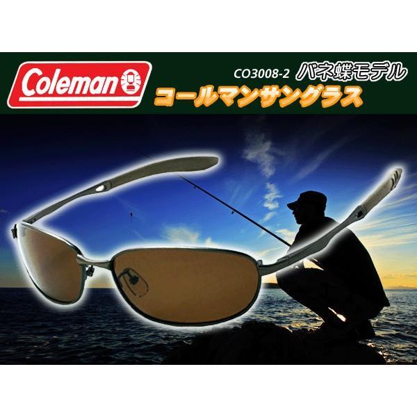 「人気NO.1モデル」Coleman コールマン 偏光レンズ サングラス CO3008-1 -2 -3 バネ蝶番 スポーツ 釣り アウトドア 正規品 眼鏡 / CO3008(ケースなし)|splash-wall|04