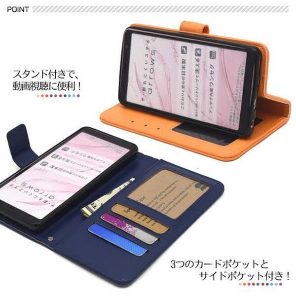 arrows Be3 F-02L用カラーレザー手帳型ケース|splash-wall|03