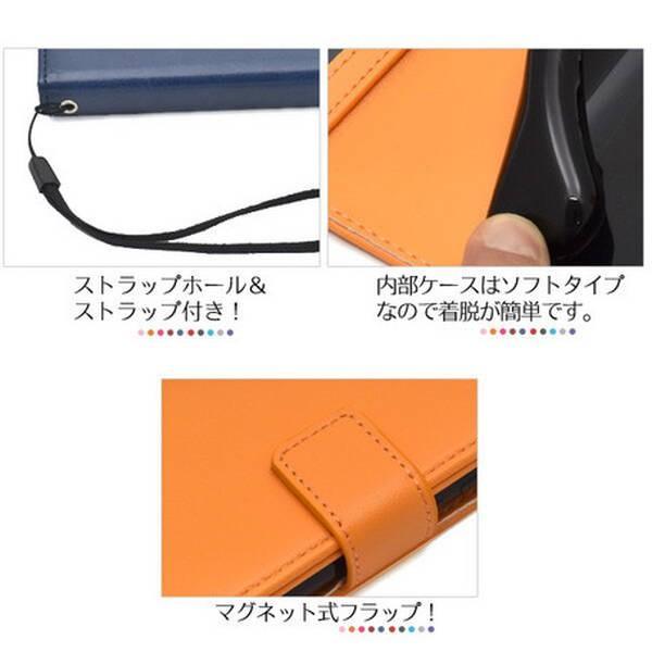 arrows Be3 F-02L用カラーレザー手帳型ケース|splash-wall|05