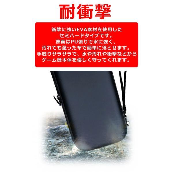 Nintendo Switch スイッチ ケース 軽量 耐衝撃 キャリングケース EVA素材 セミハード 保護ケース カバー ポーチ 収納 カードポケット8枚|splash-wall|02