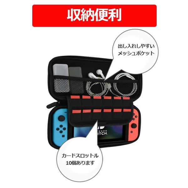 Nintendo Switch スイッチ ケース 軽量 耐衝撃 キャリングケース EVA素材 セミハード 保護ケース カバー ポーチ 収納 カードポケット8枚|splash-wall|04
