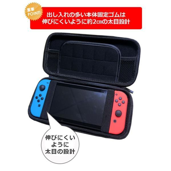 Nintendo Switch スイッチ ケース 軽量 耐衝撃 キャリングケース EVA素材 セミハード 保護ケース カバー ポーチ 収納 カードポケット8枚|splash-wall|05