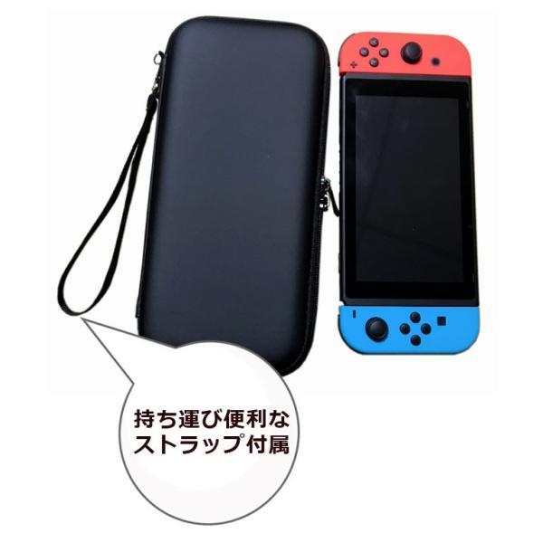 Nintendo Switch スイッチ ケース 軽量 耐衝撃 キャリングケース EVA素材 セミハード 保護ケース カバー ポーチ 収納 カードポケット8枚|splash-wall|06