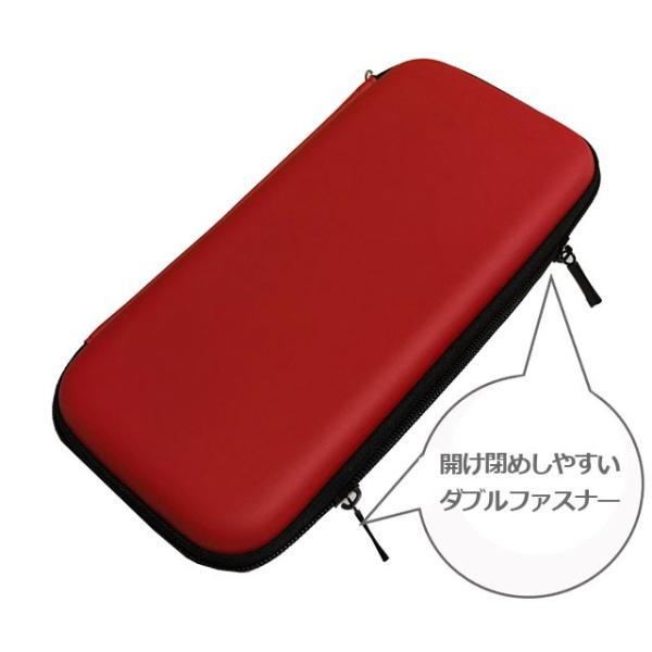 Nintendo Switch スイッチ ケース 軽量 耐衝撃 キャリングケース EVA素材 セミハード 保護ケース カバー ポーチ 収納 カードポケット8枚|splash-wall|07