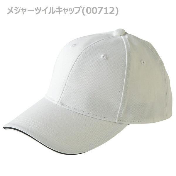 MTCメジャーツイルキャップ/ホワイト(TOMS)