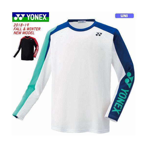 cedd0b07202957 20%OFF YONEX ヨネックス ソフトテニスウェア ロングスリーブTシャツ 長袖シャツ ロンティー[16359 ...