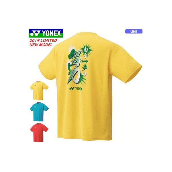 99e425491c210 数量限定 即日発送 YONEX ヨネックス ソフトテニス ウェア ドライTシャツ 半袖シャツ 練習着 16413Y