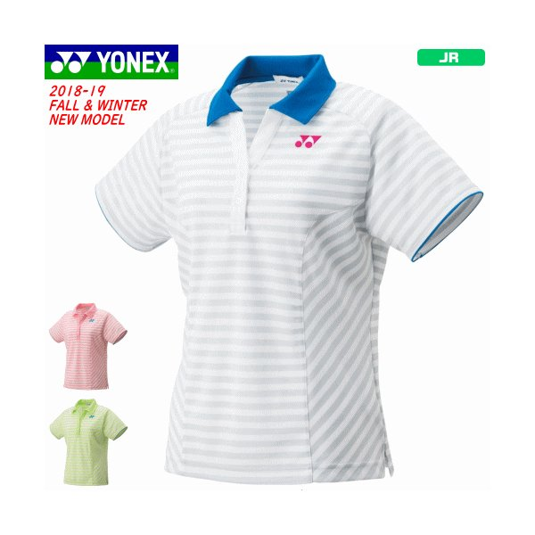 92e56c6839896 20%OFF YONEX ヨネックス ソフトテニス ウェア ユニホーム ゲームシャツ 半袖ポロシャツ ベリークール搭載[