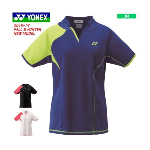 96c12de6e7126 20%OFF YONEX ヨネックス ソフトテニス ウェア ユニホーム ゲームシャツ 半袖シャツ ベリークール搭載[
