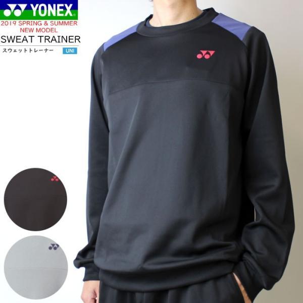 03b0195a58e09 YONEX ヨネックス ソフトテニス ウェア スウェットトレーナー 長袖シャツ 移動着 ユニセックス 男女兼用 バドミントンの