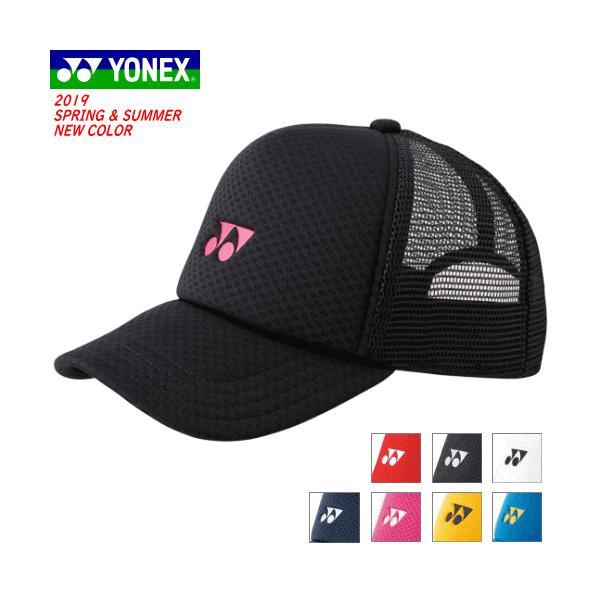 68a6742e5f3125 熱中症対策に YONEX ヨネックス ソフトテニス ウェア メッシュキャップ 帽子 熱中症対策 40007 ユニ