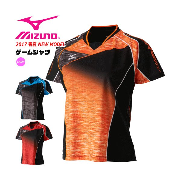 53d05ff83993e 20%OFF MIZUNO[ミズノ]ソフトテニス ウェア ゲームシャツ(ウィメンズ)ユニホーム 半袖