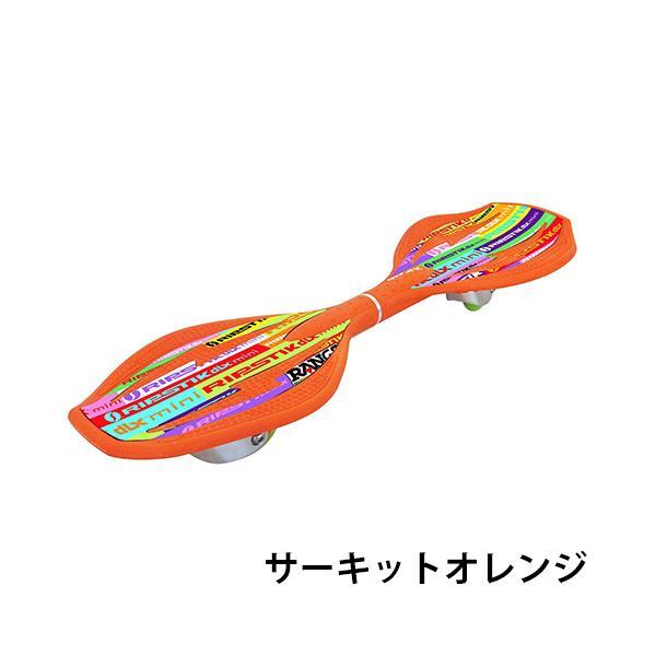 ラングスジャパン (RANGS JAPAN) リップスティック デラックス ミニ サーキットオレンジ RIPSTICK DX MINI