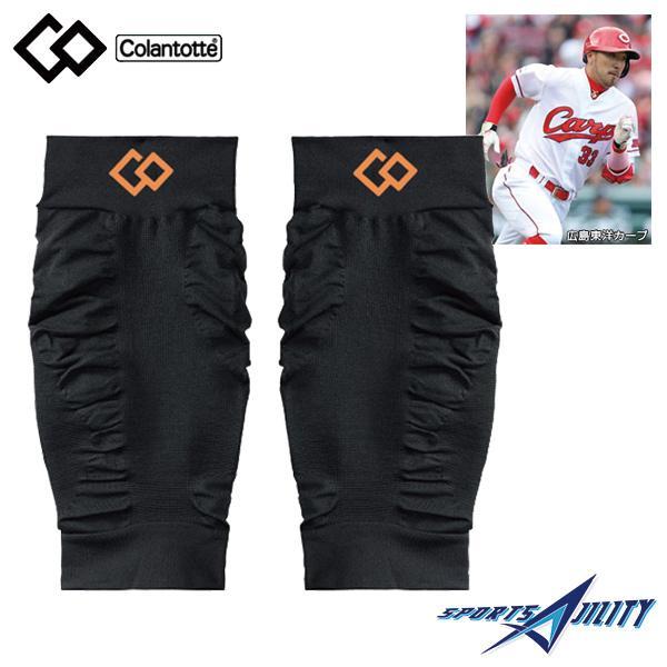 コラントッテX1カーフサポートタイツ磁気血行促進コリの緩和筋肉の回復を促す野球ソフトボール日常生活にも