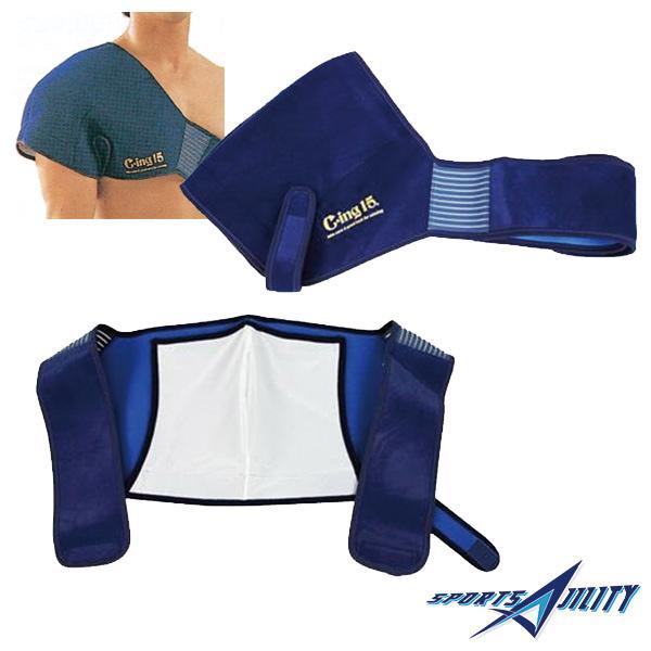 野球 一般用 アイシング用品 ZETT AIC5200 肩用サポーター メンテナンス 用品 硬式 軟式 ソフトボール にも