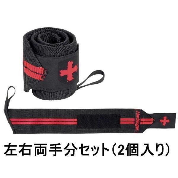 HARBINGER ハービンジャー 筋トレ レッドライン リストラップ 男女兼用 360548 2個入り ブラック/レッド