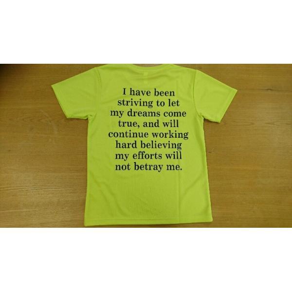 オリジナルTシャツ レディースTシャツ 陸上Tシャツ ランニングTシャツ|sports-joy|04