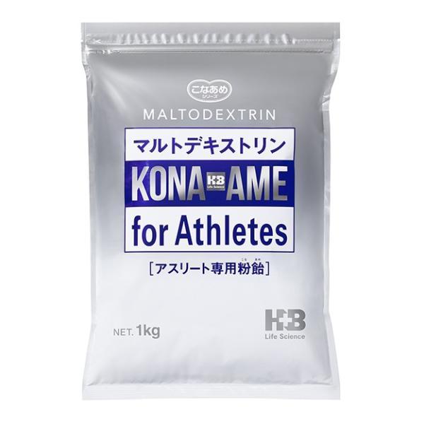 粉飴 マルトデキストリン エネルギードリンク|sports-joy
