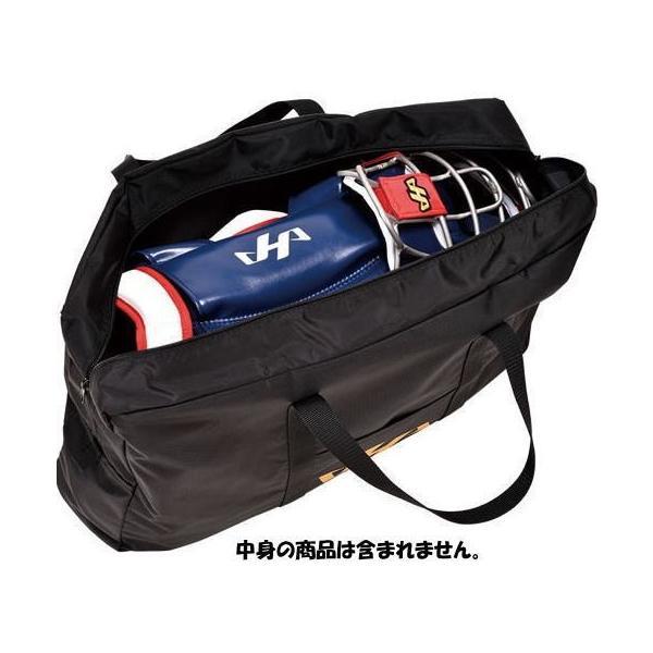 キャッチャーギアバッグ ハタケヤマ BA-15 HATAKEYAMA 野球|sports-otani|02