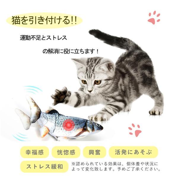 猫おもちゃ 電動魚 ぬいぐるみ またたびおもちゃ 魚おもちゃ USB充電式 抱き枕 魚 ネコ 猫のおもちゃ 運動不足 ストレス解消 爪磨き 噛むおもちゃ sports-wear 06