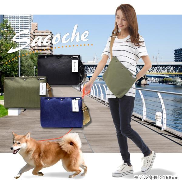 犬散歩バッグ片手でらくらくショルダー斜めがけ散歩グッズ便利