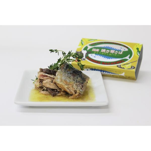 焼き寒さば きとうゆずしおバター 100G 1672 アウトドア キャンプ用品 食料品 フード 食料品)
