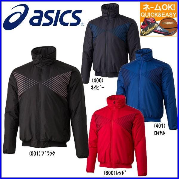 ○名入れ刺繍OK アシックス 野球 ソフトボール トレーニングウェア アウター ゴールドステージ グラウンドコート 2121A167