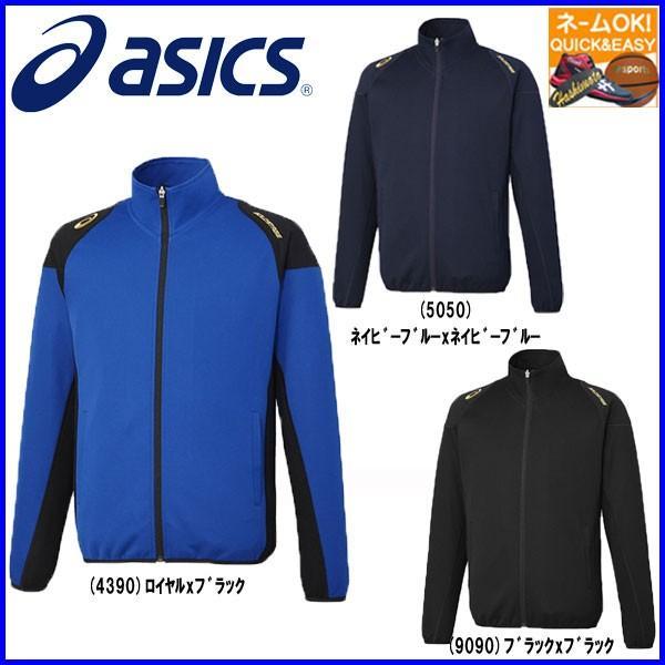 ○名入れ刺繍OK アシックス 野球 ソフトボール トレーニングウェア ジャージ ゴールドステージ ウオームアップシャツ BAW500
