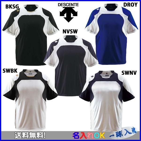 ◇名入れ刺繍OK デサント 野球 ソフトボール プラクティスシャツ ベースボールシャツ 立ち襟シャツ DB-115