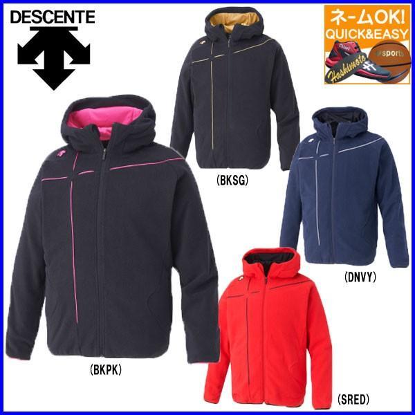 ○名入れ 刺繍 OK デサント 野球 ソフトボール プラクティスウェア フリースジャケット DBX-2660B