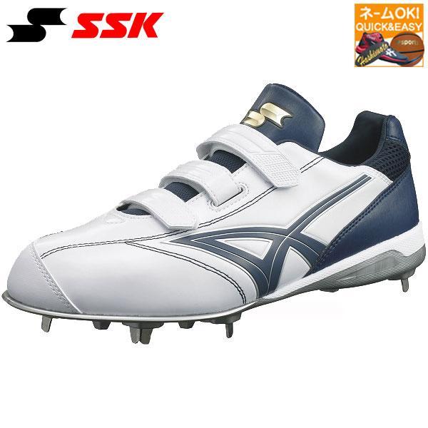 ☆名入れネームOK エスエスケイ 野球 ソフトボール スパイク グローロード TT-VC ホワイト×ネイビー SSF3006-1070