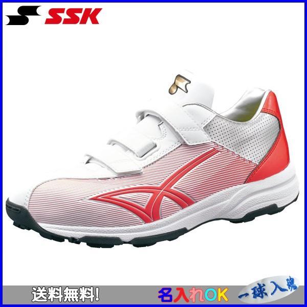 ☆ 名入れOK  SSK 野球 ソフトボール トレーニングシューズ スターランナーV SSF5000-1020