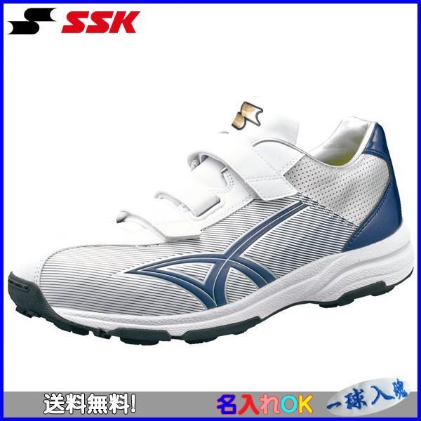 ☆ 名入れOK  SSK 野球 ソフトボール トレーニングシューズ スターランナーV SSF5000-1070