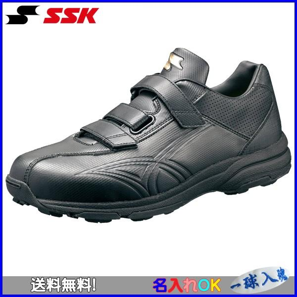 ☆ 名入れOK  SSK 野球 ソフトボール トレーニングシューズ スターランナーV SSF5000-9090