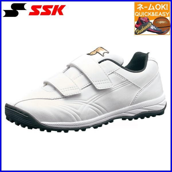 ☆ 名入れネーム加工OK 送料無料  SSK 野球 ソフトボール トレーニングシューズ スタルキー SSF5001-1010
