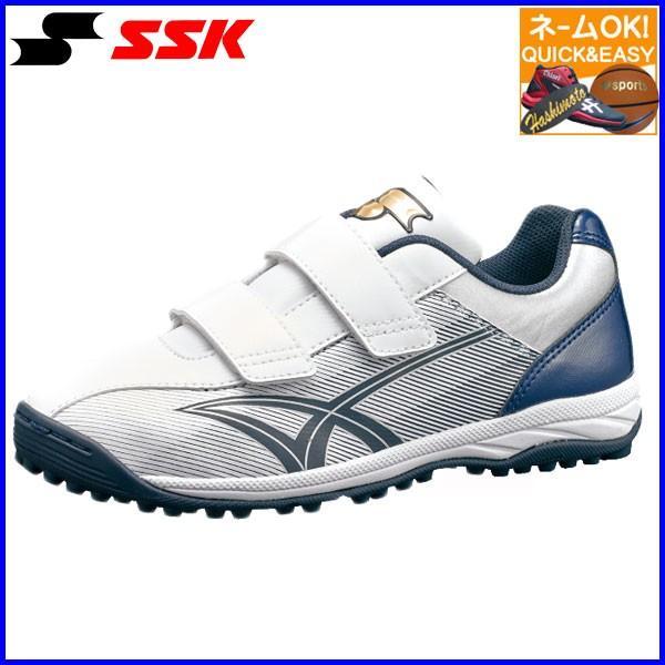 ☆ 名入れOK 送料無料  SSK 野球 ソフトボール トレーニングシューズ スタルキー SSF5001-1070
