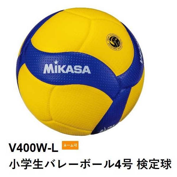 V400W-L ミカサ 軽量4号球 検定球 18枚パネル 小学生用