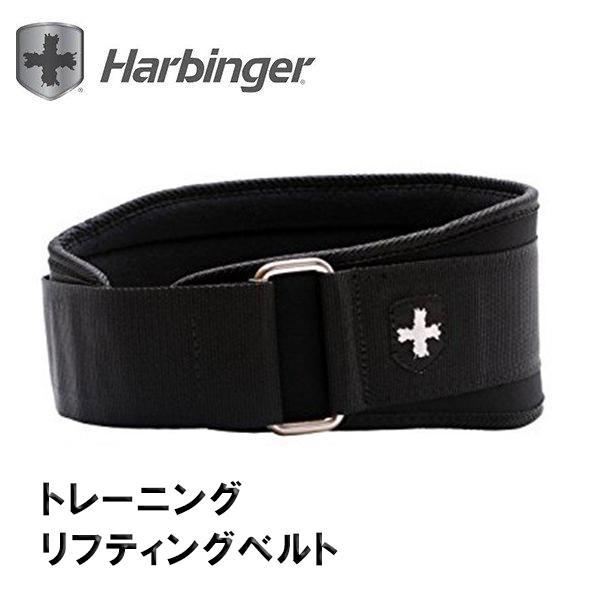 送料無料 HARBINGER ハービンジャー トレーニング リフティング ベルト 5インチ S M L サイズ|sportsimpact