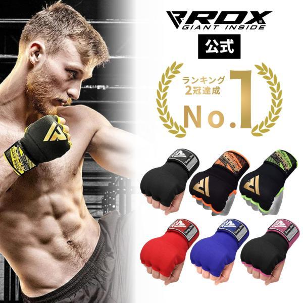 正規品 RDX 簡単バンテージ マジックテープ式 インナーグローブ ボクシング MMA 衝撃吸収ゲルパッド入り 各色/サイズ (ブルー, M)