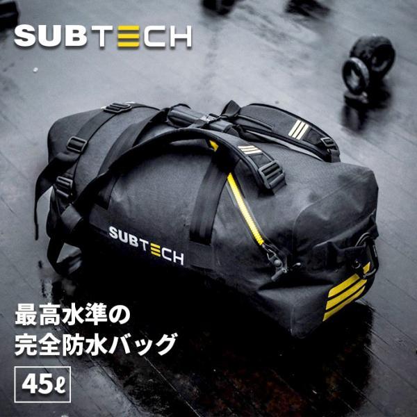 送料無料 SUBTECH PRO DRYBAG2.0 45L ヨット ボート カヌー アウトドア用バッグ sportsimpact