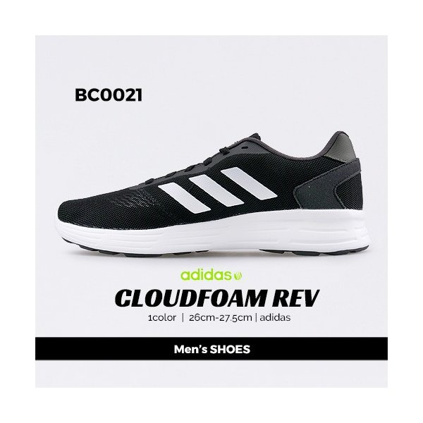 adidas cloudfoam japan