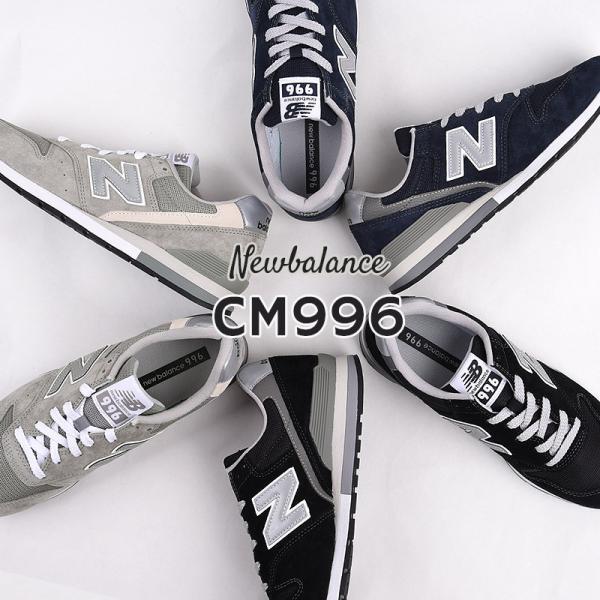 ニューバランス newbalance スニーカー メンズ レディース カジュアル シューズ 靴 ファッション CM996 BG BN BP 黒 灰 紺