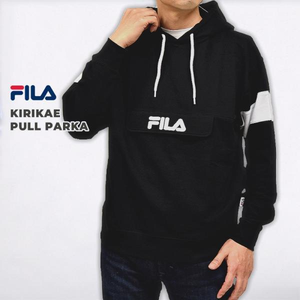FILA フィラ メンズ パーカー フーディ アウター ウエア トップス ロゴ ファッション 長袖 切替プルパーカー FM5167 黒