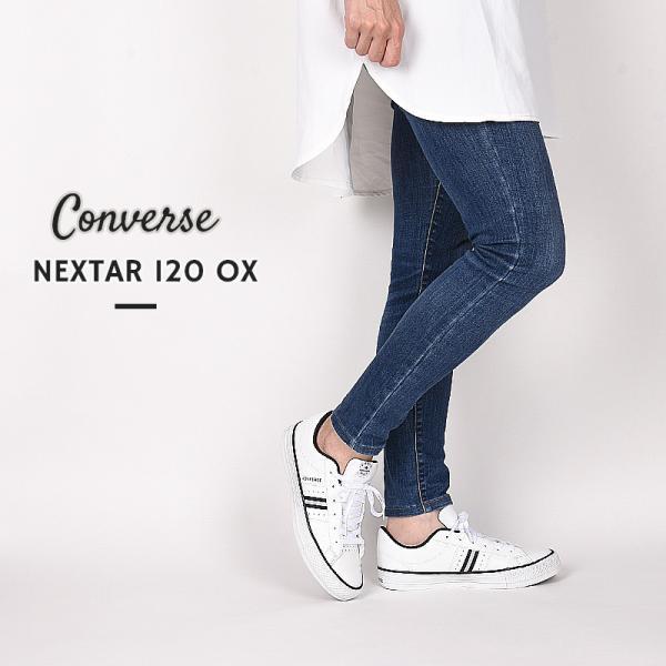 コンバーススニーカーローカットレディースメンズレザーネクスター120OX靴converseシンセティックレザー32765210/