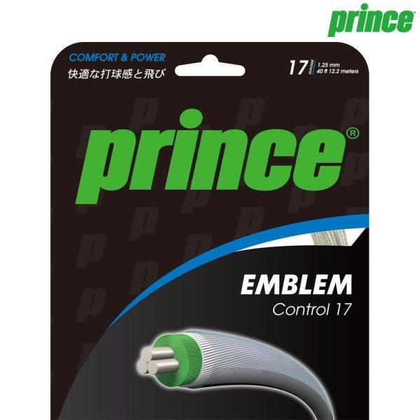 プリンス Prince テニスガット・ストリング  EMBLEM CONTROL 17  エンブレムコントロール17  7JJ013 硬式テニス ストリング『即日出荷』