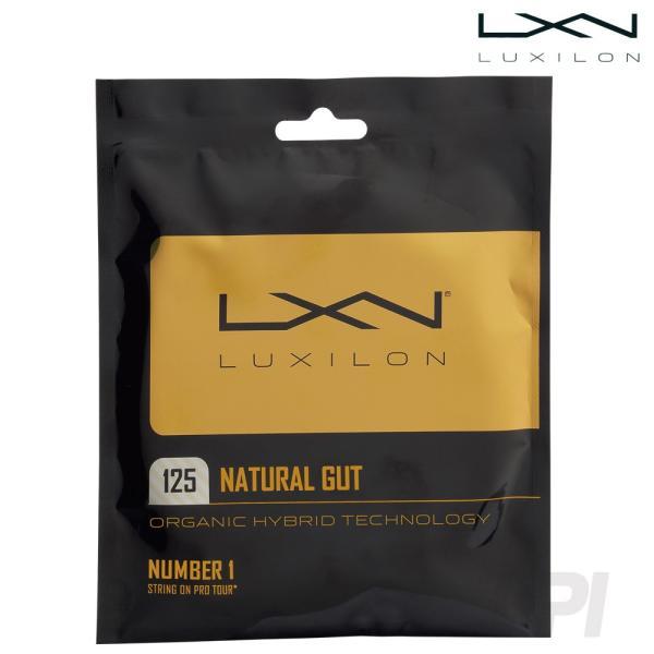LUXILON ルキシロン 「LUXILON NATURAL GUT 17 ナチュラルガット  1.25 WRZ949125」硬式テニスストリング ガット 『即日出荷』