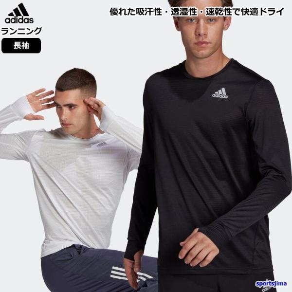 アディダスTシャツ長袖メンズトレーニングウェア421812カラーロングスリーブシャツ3S吸汗速乾運動スポーツジムランニングゆうパ